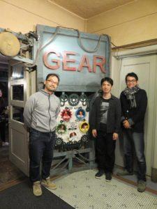 gear_kinen